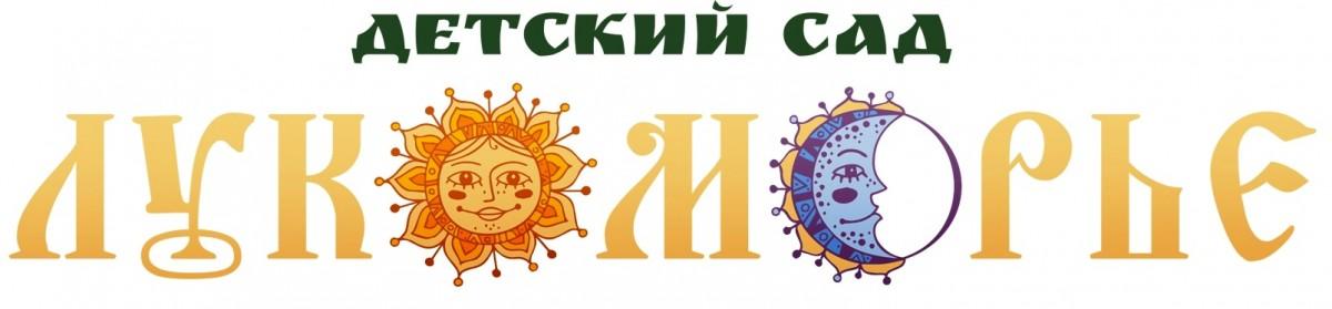 Муниципальное бюджетное дошкольное образовательное учреждение детский сад № 49 г. Белгорода
